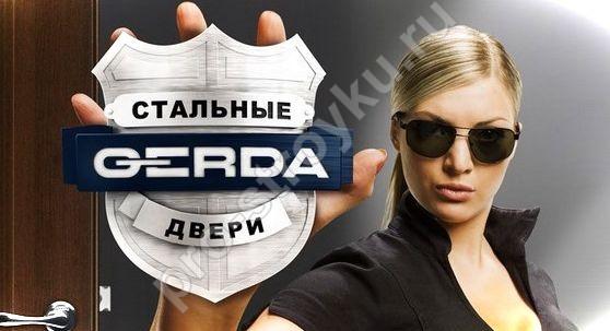 pro-stroyku.ru: Стальные двери Gerda